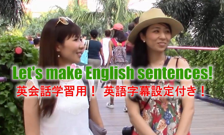 英訳能力が上がる動画